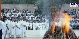 Atal Bihari Vajpayee cremated