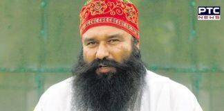 CBI Court Dismisses Bail Plea Of Gurmeet Ram Rahim