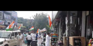 Congress Bharat Band