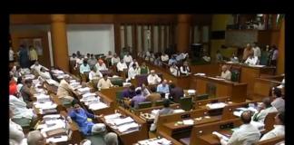 Uproar in Assembly