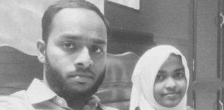Finally! There's love but no jihad, NIA ends Kerala probe