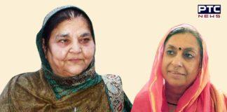 Congress Asha Kumari women officers Bibi Upinderjit Kaur