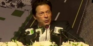 Imran Khan's reference to Kashmir during pious occasion regrettable: MEA