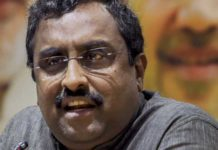 Madhav withdraws charge that NC acted at Pak behest in J&K