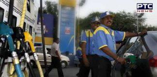 Petrol cheapest
