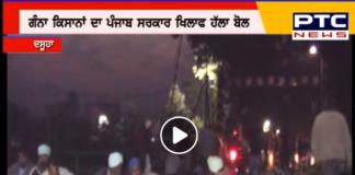 dsuha farmer protest