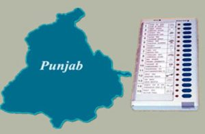 panchayati elections punjab high court cancelled nomination decision