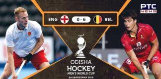 Belgium qualifies