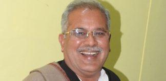 Bhupesh Baghel will be the new chief minister of Chhattisgarh