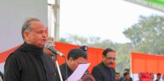 Gehlot sworn in as Rajasthan CM
