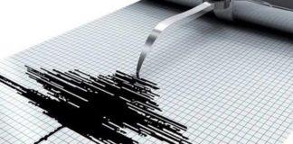 Low-intensity earthquake hits J&K's Rajouri