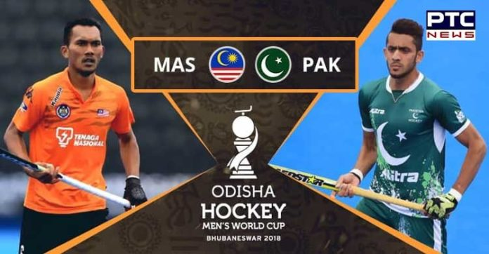 Malaysia comes from behind to hold Pakistan to 1-1 draw