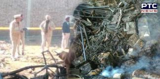 One dead, one injured in blast at factory in Bathinda