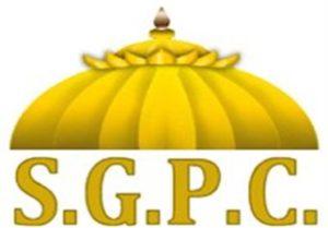 SGPC Shaheed Baba Gurbaksh Singh Martyrdom day