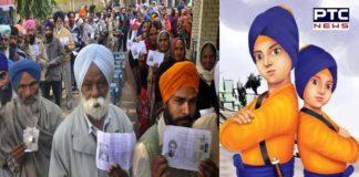Panchayat election December month Not held Bhai Longowal Punjab Government written letter