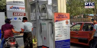 Petrol dips