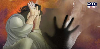 hoshiarpur rape