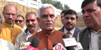 Cabinet Minister Manish Grover Statement