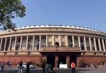 Parliament approves 10 pc reservation for poor in general category