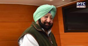 Capt Amarinder Singh seeks special Debt relief package to Revive Punjab's fiscal health