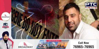 Punjabi Man shot dead