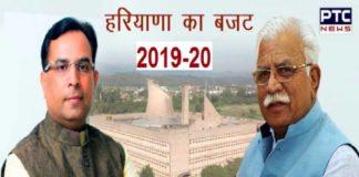 Haryana-Budget-1
