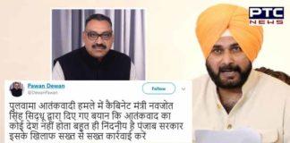 Congress leader demands dismissal, sedition case against Navjot Sidhu