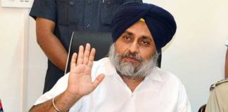 Journalists Pension Scheme scope increase Modified Terms :Sukhbir Badal