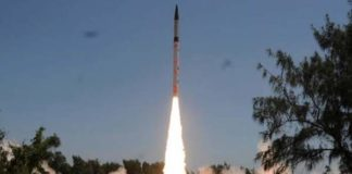 Anti-satellite missile test not directed at any country, No intention of entering arms race: India
