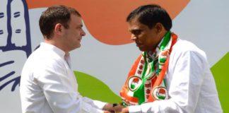 Ashok Kumar Joins Congress