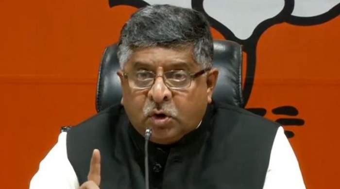 Rahul standing firmly behind Vadra in land deals reeking of corruption: BJP