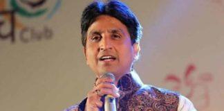 Kumar Vishwash