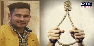 Jalandhar Come from Australia Punjabi youth Suicide