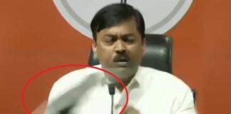 BJP PC