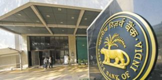 RBI cuts lending rate by 0.25 pc, retains policy stance at Neutral
