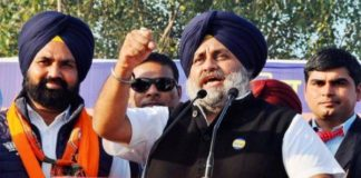 SAD urges CEC to cancel Raja Warring's nomination from Bathinda for trying to bribe voters