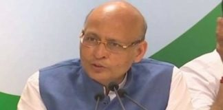 No one-size-fits-all policy: Singhvi on full statehood to Delhi