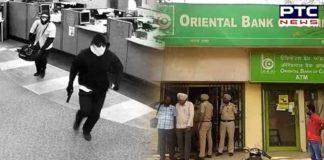 Samana Armed robbers bank lakhs rupees Robbery