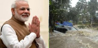 India unseasonal rain & storms due Prime Minister National Relief Fund