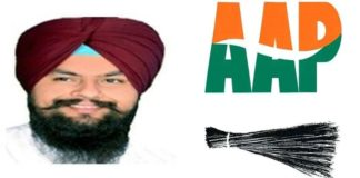 AAP youth wing leader Manjinder Sidhu from Khadoor Sahib seat