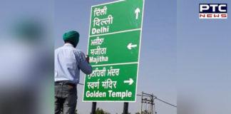 Indicator board Sri Harmandir Sahib writing golden temple SGPC Objection