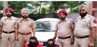 Dera Bassi Congress leader Faring Case Two Arrested