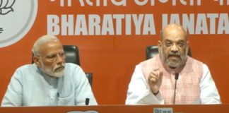 Modi-Amit Shah PC 1