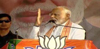 PM Modi West Bengal