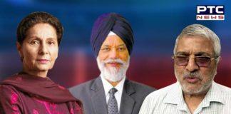 Patiala Lok Sabha constituency Preneet Kaur Wins