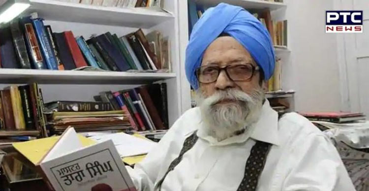 Punjab CM Mourns Passing Away Of Noted Sikh Scholar Dr. Kirpal Singh