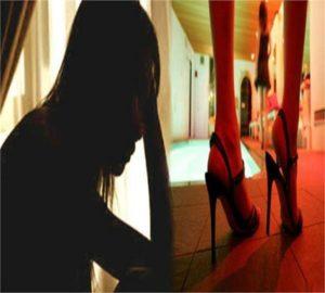 Delhi rohini area Shopping mall spa center sex racket
