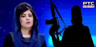 Afghanistan Kabul attacker Female journalist Meena Mangal shot dead