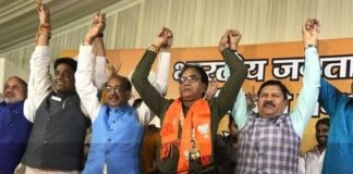 AAP Gandhi Nagar MLA joins BJP