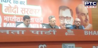 Film Actor Arun Bakshi joins BJP